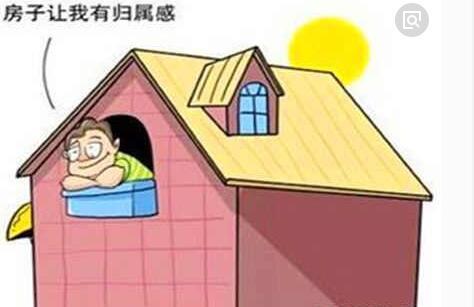 农村自建房如何进行过户?基本的自建房过户流程